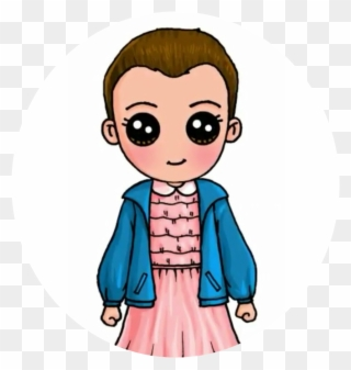 Oh My God So Cute Information Clipart 1047016 Pinclipart