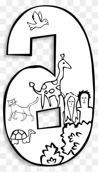 Free Download Clip Art Clipart Garden Of Eden Creation