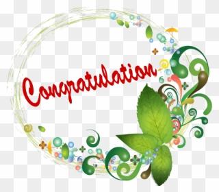 Free Png Congratulations Clip Art Download Pinclipart